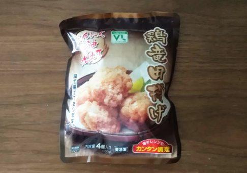 「バリューライン」鶏竜田揚げの画像