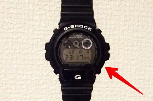 GショックDW-6900の「右下」のボタンを示す画像